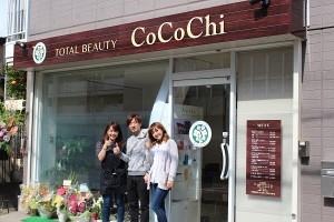 行徳駅にある美容室CoCoChi(ココチ) グランドオープン